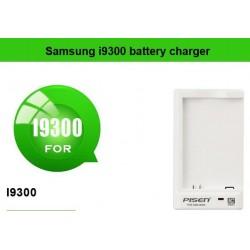 Carica batteria Samsung i9300 Con Protezione Intelligente